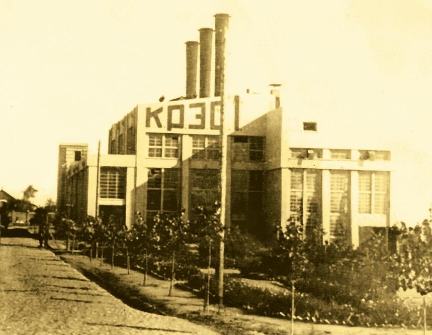 Краснодарская районная электростанция (РЭС) после войны, 1940-е г.