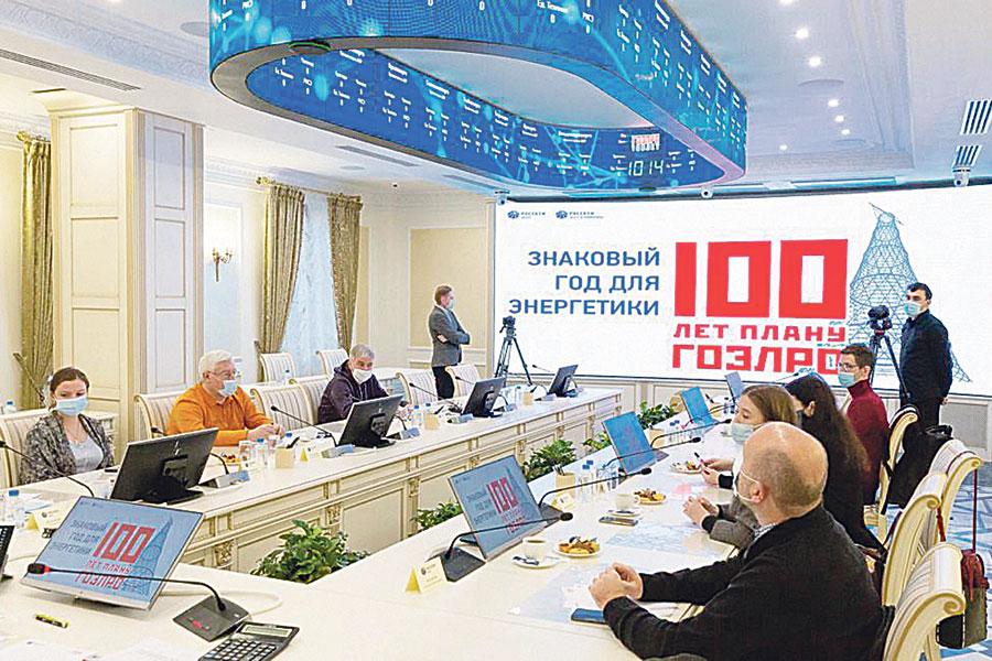 2020 год был знаковым для российской энергетики.