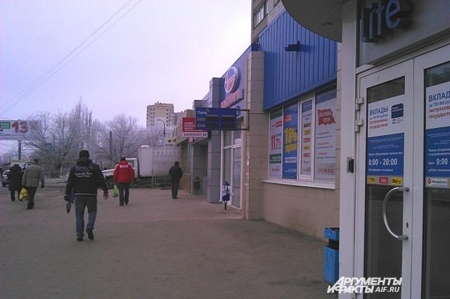 Валютного ажиотажа в Волгограде нет