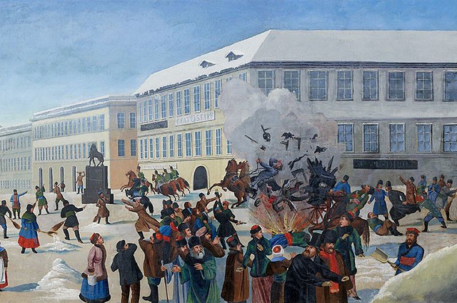 Убийство царя Александра II.