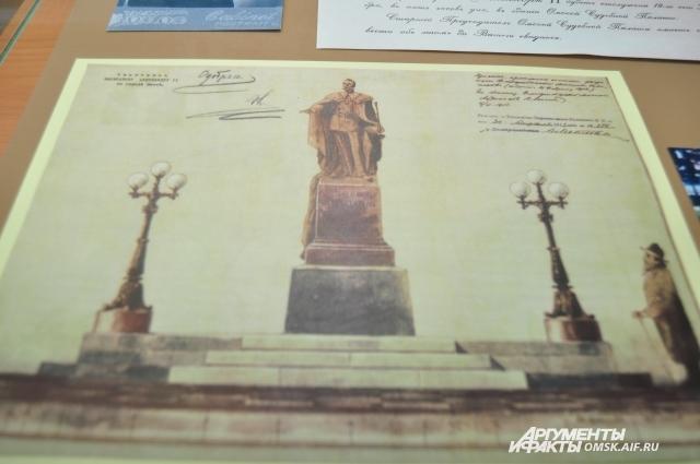 В городе было целых два проекта памятника императору.