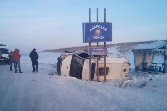 4 человека пострадали.