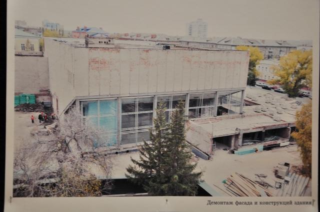 Так Концертный зал выглядел в период глобальной реконструкции.