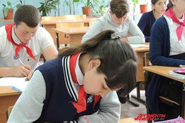Школьники готовятся к конкурсу «Пионер года».