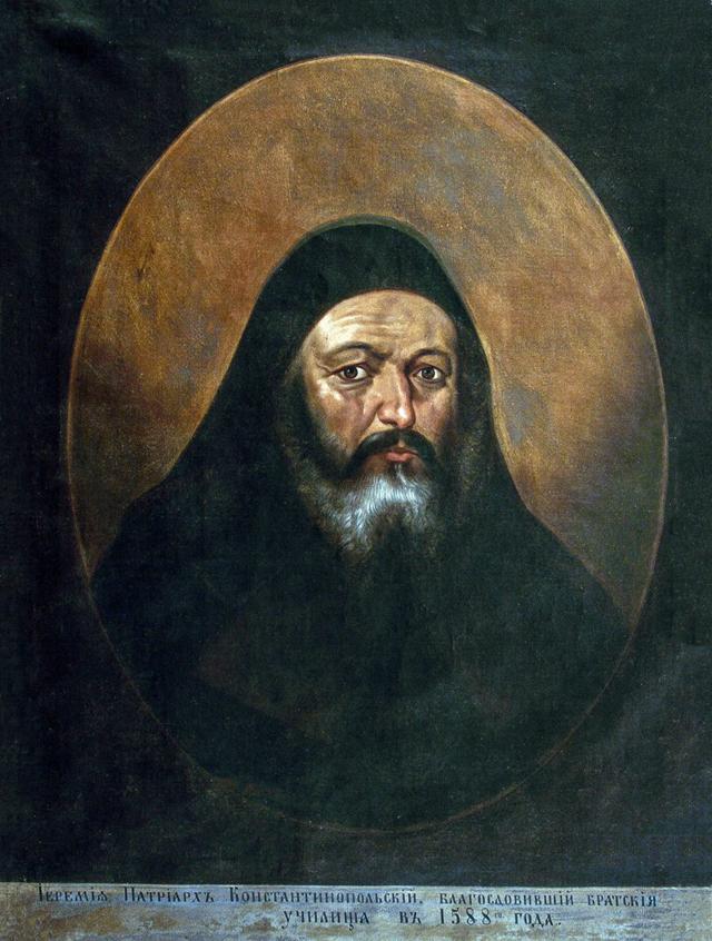 Иеремия II