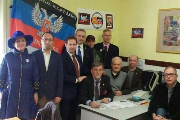 «ДНР» открыла представительство в итальянском городе Верона