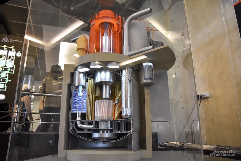 Макет ядерного реактора БН-800.