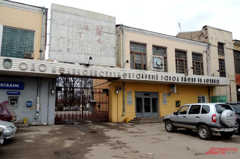 Медико-инструментальный завод градообразующее предприятие в Ворсме