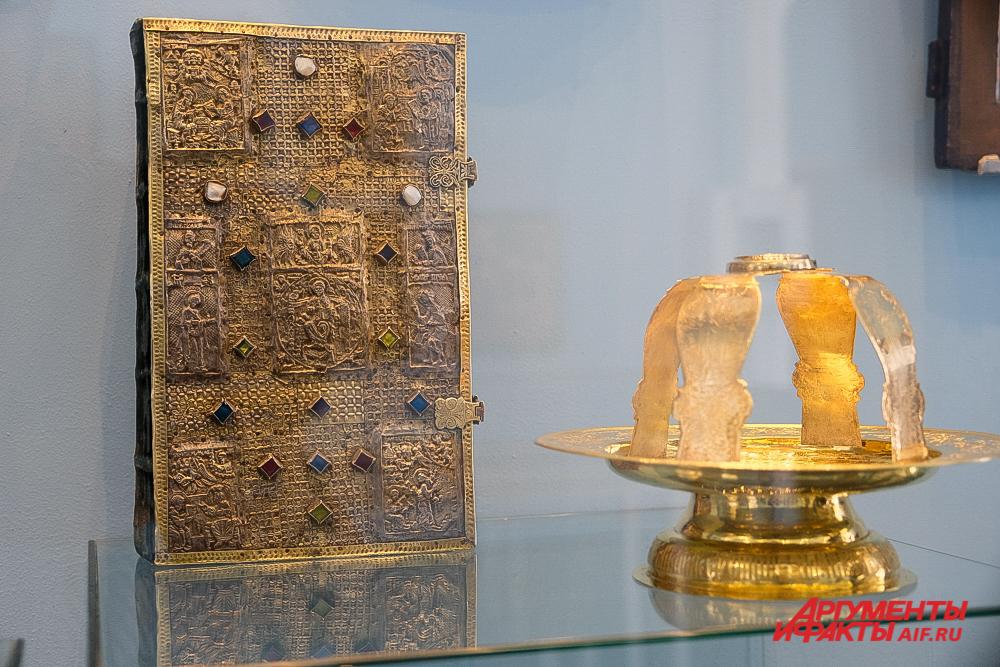 Евангелие 1603 года.