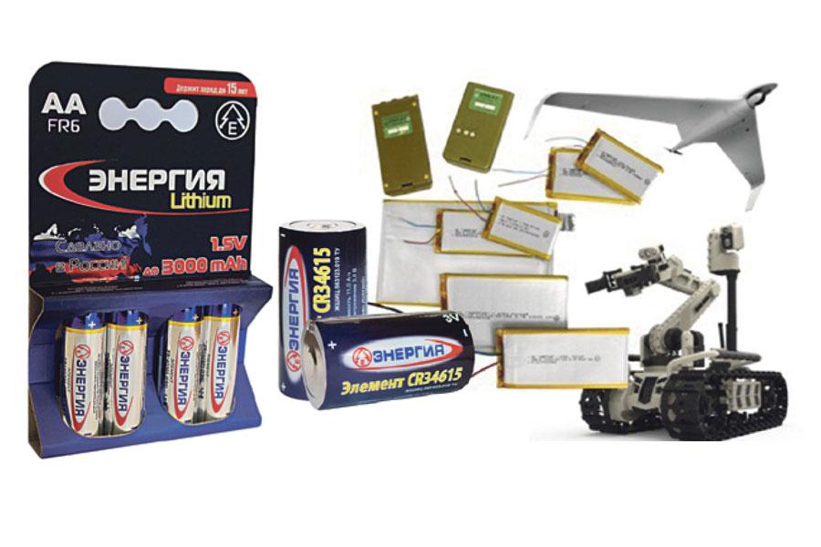Инновационная продукция завода востребована у потребителя.