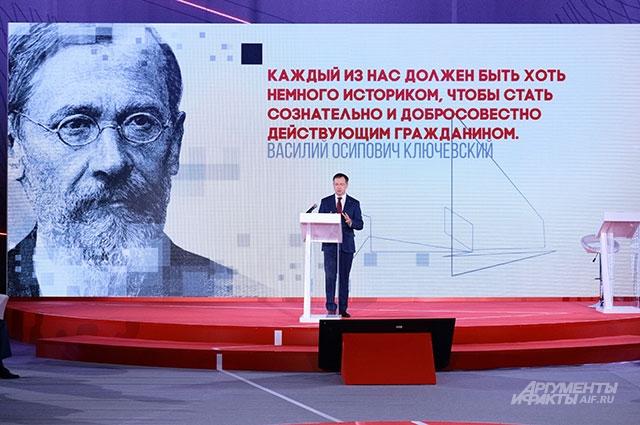 Владимир Мединский выступает с докладом на форуме