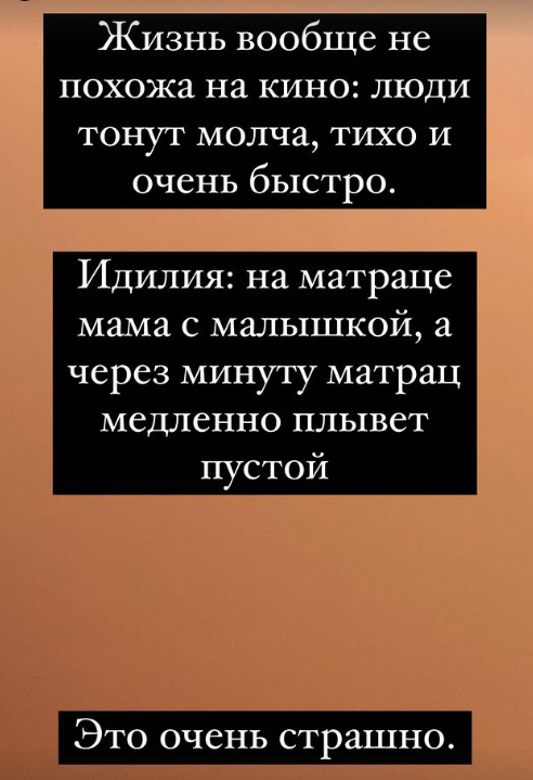 История в Завидово