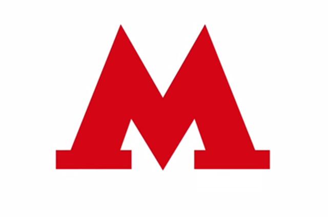 Новый логотип метрополитена, разработанный студиейАртемия Лебедева