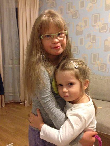 Ника и Саша