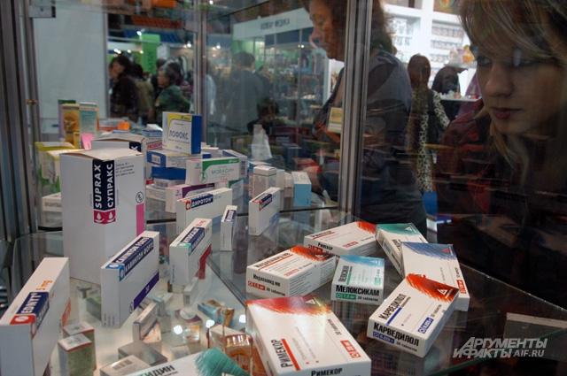 аптека, лекарства