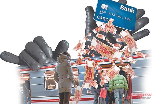 «Обнулить» карту. Можно ли украсть деньги с кредитки в толпе?