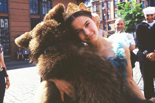 «Медвежий поцелуй»