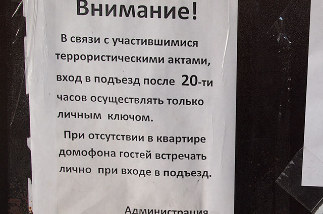Даже в студенческих общежитиях гостей можно приводить до 23-00.