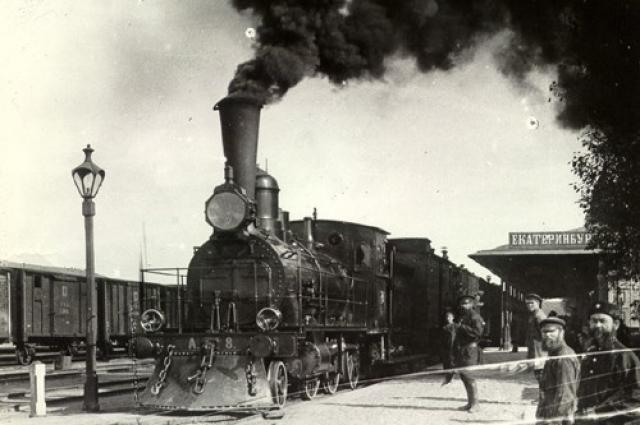 «Прибытие поезда на вокзал». Работа В. Метенкова.