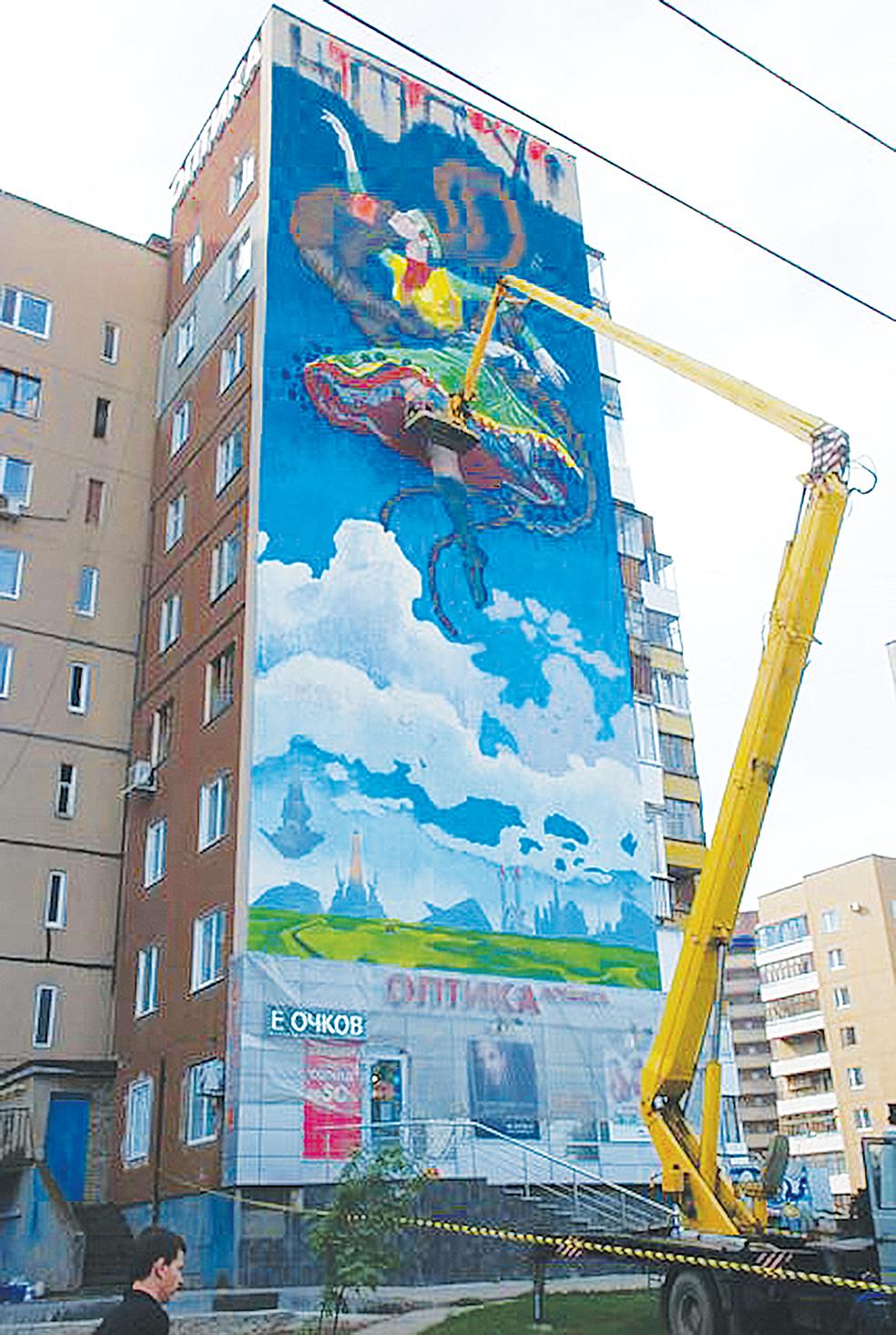 Граффити Башкирская красавица