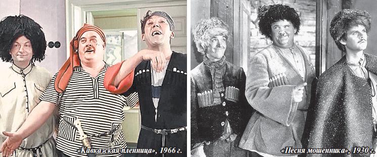 Кадры из фильмов «Кавказская пленница» (слева) и «Песня мошенника» (справа).