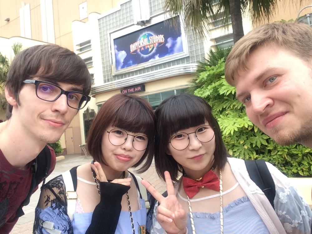Встречные японцы здоровались с туристами по-английски.