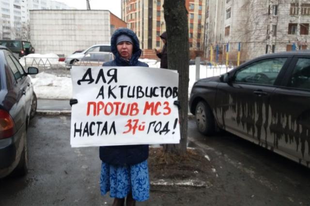 Вот с такими плакатами стояли 7 апреля активисты.