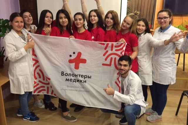 Участники медицинской конференции - студенты ХМГМА