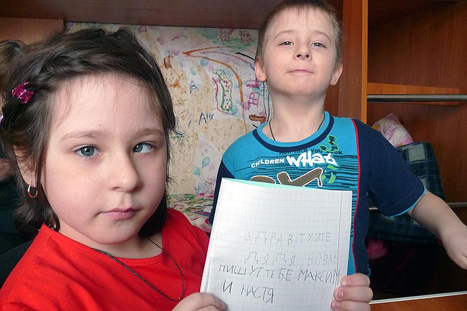Дети Нины Гусевой писали письмо президенту, чтобы найти лучших врачей для мамы.