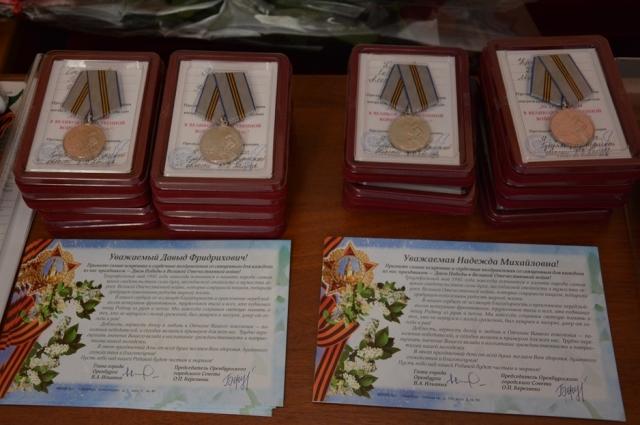 В областном центре до 9 мая вручат более трёх тысяч юбилейных наград.