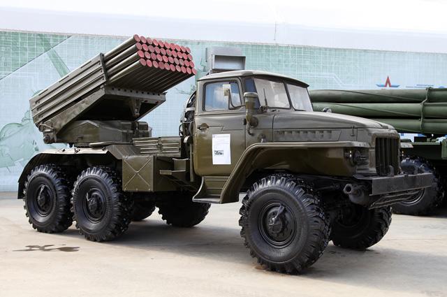 Реактивная система залпового огня БМ-21 «Град».
