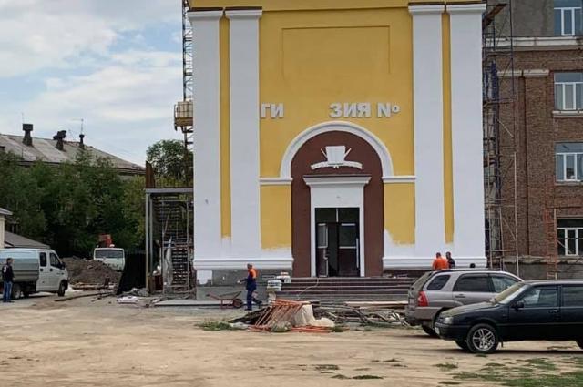 Учебный процесс не начнётся вовремя и во втором корпусе гимназии №1 в Новотроицке.