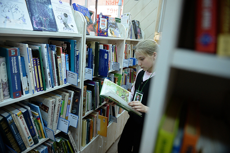 Библионочь в Центральной детской библиотеке имени А. П. Гайдара