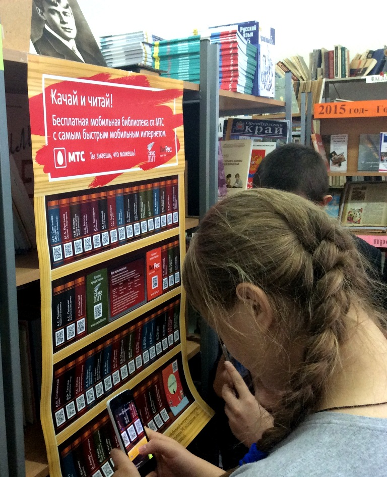 «Мобильные библиотеки» МТС открылись в 50 сельских школ Оренбуржья.