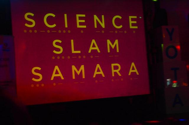 Формат «Science Slam» был придуман 10 лет назад.