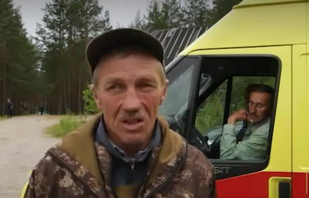Сямозеро Дорофеев
