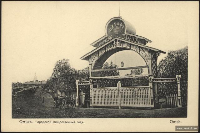 Ещё при жизни жены генерал-губернатора в 1851 году в Омске под валами крепости посадили деревья. Впоследствии это место стали называть Любиной рощей.