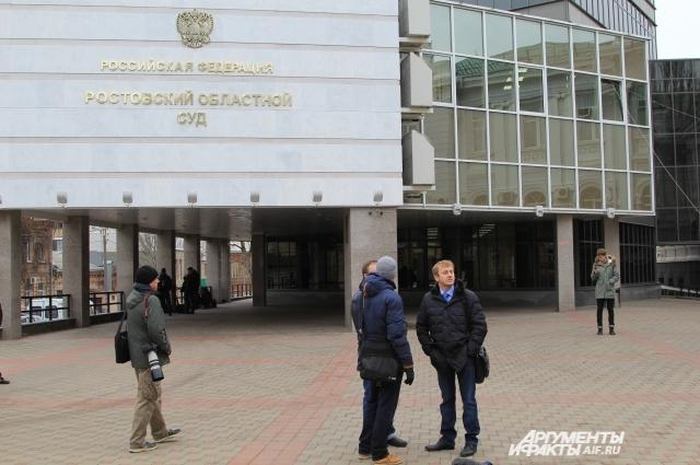 Янукович прибыл в суд Ростовской области тайно.