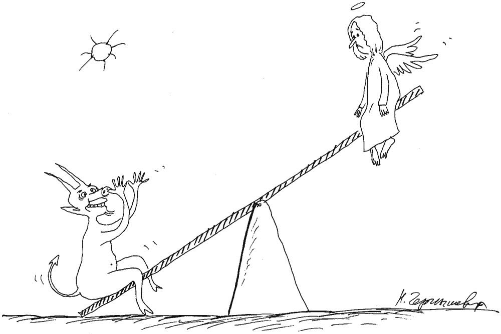 карикатура Николая Чернышёва