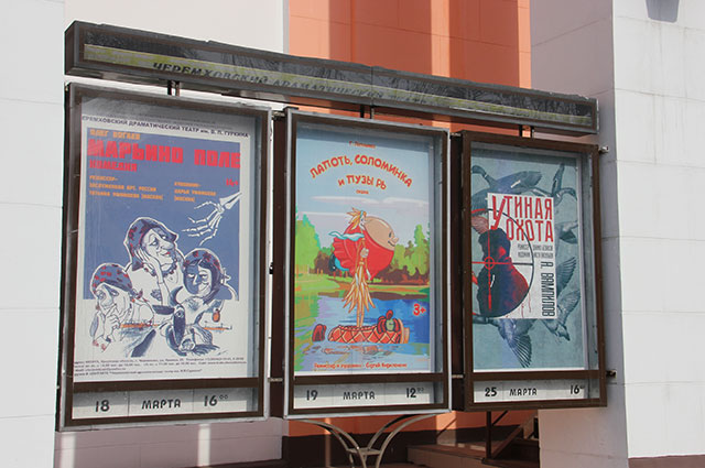 В репертуаре театра спектакли для взрослых и детей.