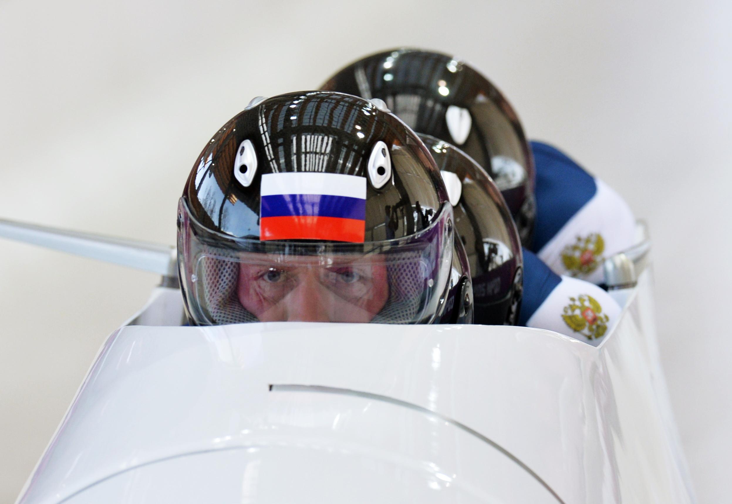 Четвёрка Зубкова