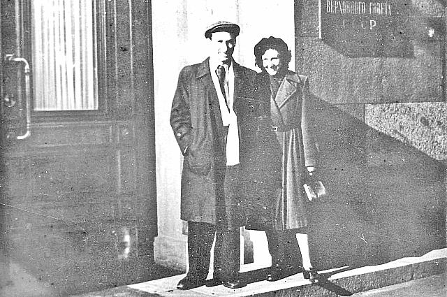 Супруги Беселевы в Москве.