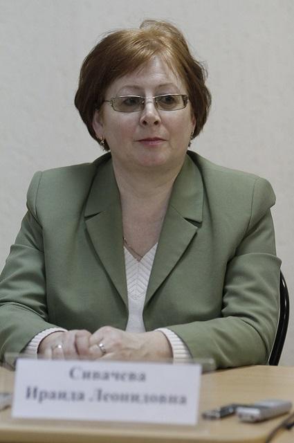 Ираида Сивачёва