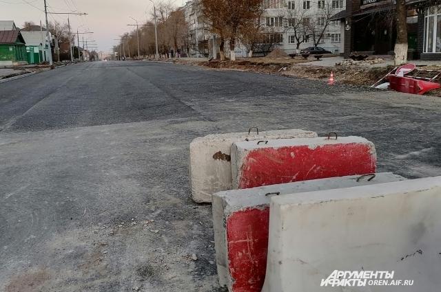 1 ноября - срок сдачи ул. Туркестанской в эксплуатацию.