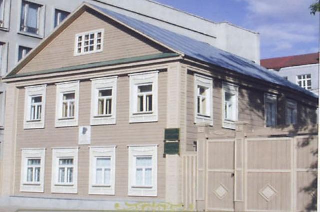 Дом-музей Каюма Насыри в центре Казани.