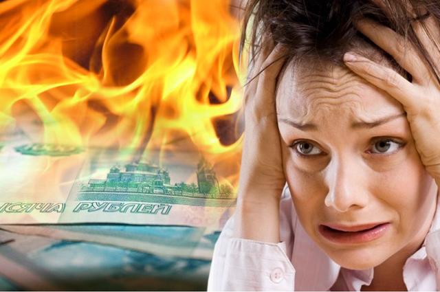 Банк может иницировать в отношении должников процедуру банкротства.