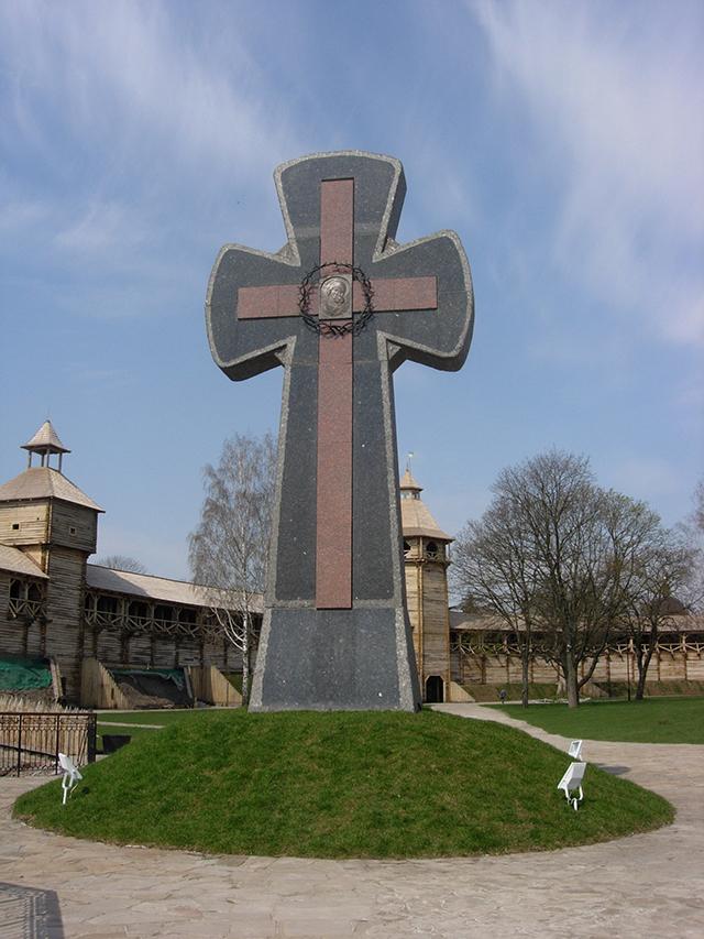 Мемориал памяти жертв Батуринской трагедии