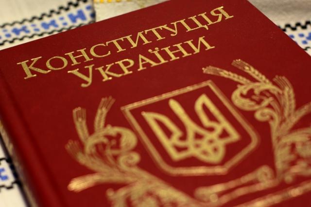 В Конституцию Украины будет внесено 4 правки относительно интеграции Украины в ЕС