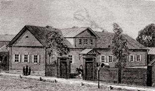 Дом Гончаровых в Москве на Большой Никитской улице. А. М. Васнецов. 1880-е годы