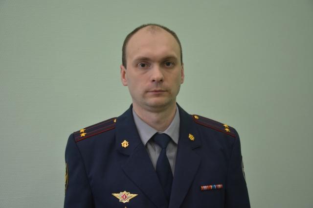 Начальник ФКУ